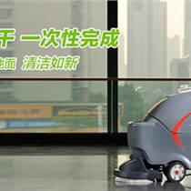 工廠企業保潔使用重慶洗地機有那些好處/金和潔力