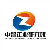 中国电动高尔夫球车产业市场盈利预测及项目投资建议报告