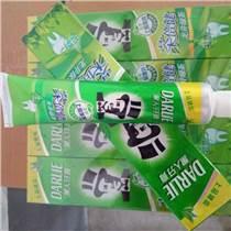 黑人牙膏生產廠家批發地攤生活用品供應商