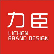 咸陽產品畫冊設計|企業畫冊設計|公司宣傳冊設計