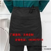 优质高档半身围裙价格-半身围裙制造商
