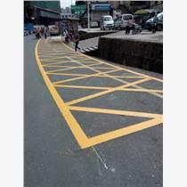 西乡交通道路标准尺寸,停车场热熔划线图片,地坪漆施工