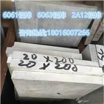 2519鋁板是什么材質,對應牌號