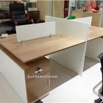 昆山屏風隔斷辦公桌椅家具