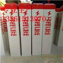 pvc玻璃钢警示桩光缆燃气供水管道雕刻界桩标识桩