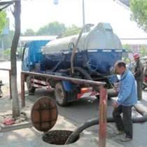 浦东王港疏通下水道 马桶疏通 疏通地漏阴沟