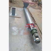 面粉螺旋输送机科建专业生产