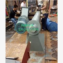 ?165螺旋输送机科建专业生产GLS螺旋输送机价格