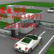 【阜阳停车场系统】大厦停车场系统/阜阳智能停车系统