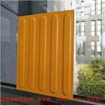云南昆明25厚全瓷盲道磚 可過車的地磚產品
