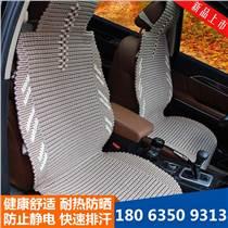 四川省夏季坐垫厂家批发报价 亚麻汽车坐垫图片