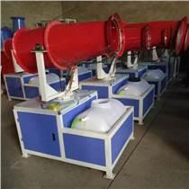 直销雾炮机 煤矿工地环保除尘喷雾机 远射程风送式降尘雾炮机