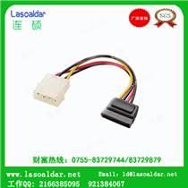 东莞连达直供SATA线电脑主机线束硬盘线电脑周边线PC线