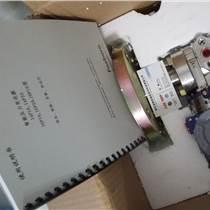 ABB PH計探頭TB556.J.1.E.15.T.
