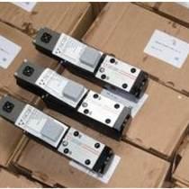 ATOS阿托斯電磁閥線圈 SP-COU-24VDC/80