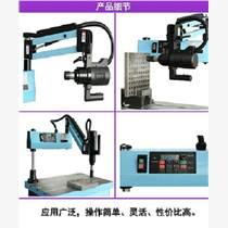 上海氣動攻絲機,上海氣動攻絲機圖片,上海氣動攻絲機廠家批發低價促銷