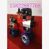球閥 KJVQ647Y-16C 氣動V型偏心球閥 壓濾機專用球閥 污水處理設備專用球閥
