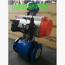 球閥 KJVQ641TC-16C 凱吉特種閥門 V型氣動球閥 高溫高壓氣動耐磨陶瓷球閥廠家