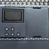 基恩士pLC解密KV1000解密,KV3000解密K