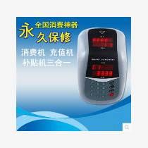 供應食堂刷IC卡智能扣款機 消費機食堂打卡機