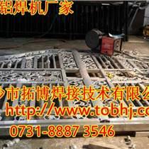 铝门焊机 铝合金门焊机