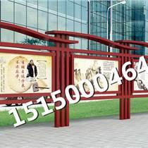 甘肃宣传栏制作,仿木纹宣传栏图片,复古宣传栏制作