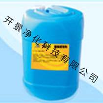 水处理除垢剂