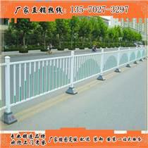 潮州厂家现货供应城市中央道路隔离栏款式 汕尾镀锌管隔离栏多少钱一米