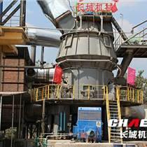 镍渣立磨机回收利用镍渣节能环保