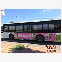 供應一手資源長沙公交車身廣告