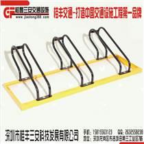 共享單車停車架款式桂豐牌235K-1