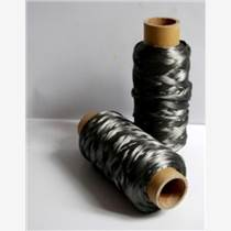 【厂家直销】316L不锈钢纤维原材料-深圳广瑞新材料