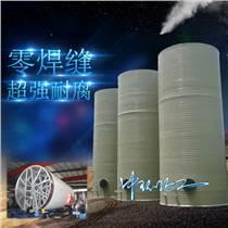 杭州中環無縫纏繞pph儲罐