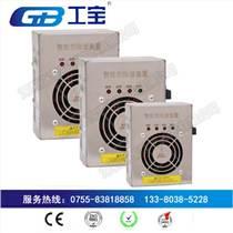 工寶電子SDCS-302除濕器用實力說話