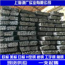 長期供應T型鋼 60366T型鋼批發零售