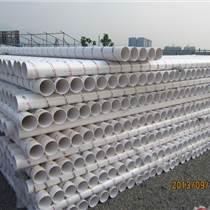 云南昆明PVC排水管廠家,昆明PVC排水管