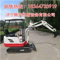 批發供應小型履帶式挖掘機小型挖機小型挖掘機