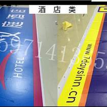 银行门头招牌指定3M艾利标识材料专业制作