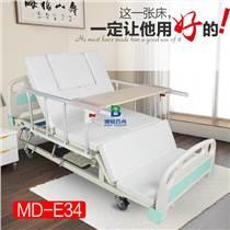 ABS手动全曲家用医疗养老护理床E34