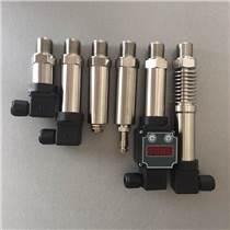 油壓變送器、316壓力傳感器、小巧型壓力變送器