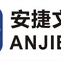 上海PMI金属检测