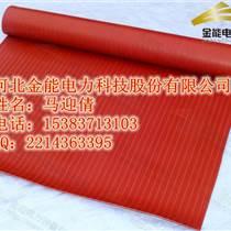 南寧黑色25kv橡膠板規格圖片 PICC承保單位