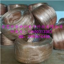 供應廠家直銷銅編織帶   鍍錫銅編織帶