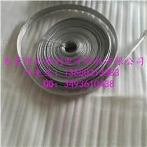 铝编织带  铝丝编织线  销售厂家