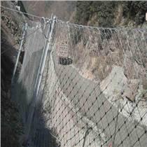 苏州|杭州公路缆索护栏供应商