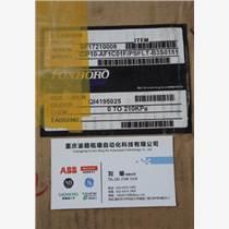 差压变送器IDP10-T22D21F-M1L1