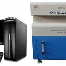 煤质工业分析仪|全自动工业分析仪价格|中创仪器价格合理