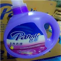 芭菲洗衣液廠家貨源勞保用品批發市場
