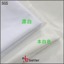 黑色口袋布 本白口袋布 滌棉精梳斜紋口袋布 西裝口袋面料 出口品質