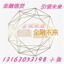 天津房屋抵押贷款6个重要条件